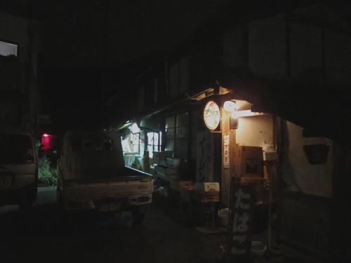 syojiki1.jpg